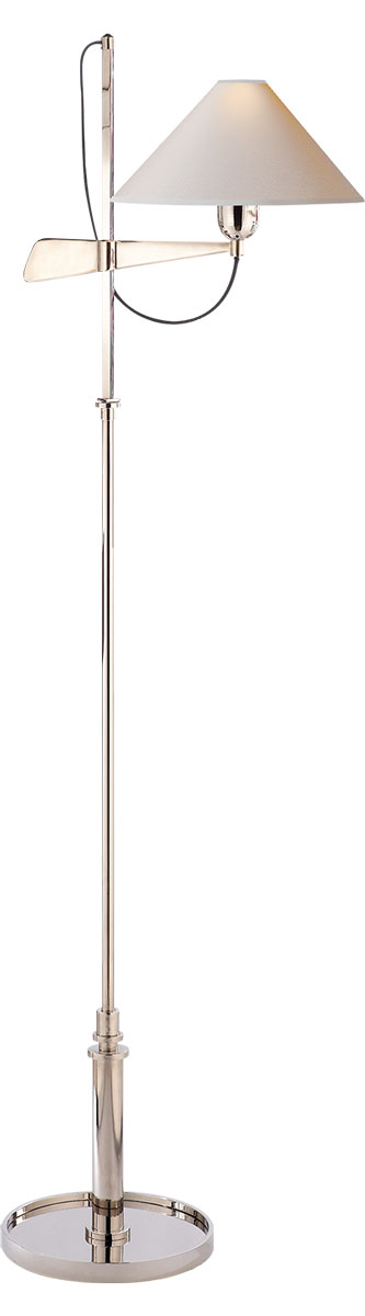 Hargett Brıdge Arm Floor Lamp